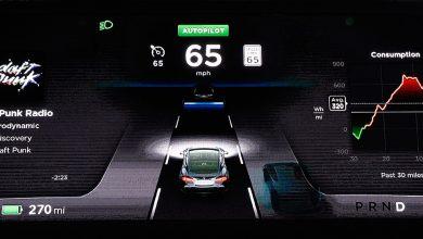 تحديث autopilot