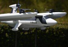 أوبر تطوّر محركات طائرت عمودية
