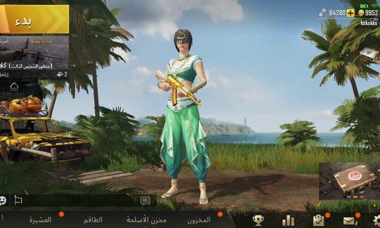 سيرفر PUBG Mobile العربي