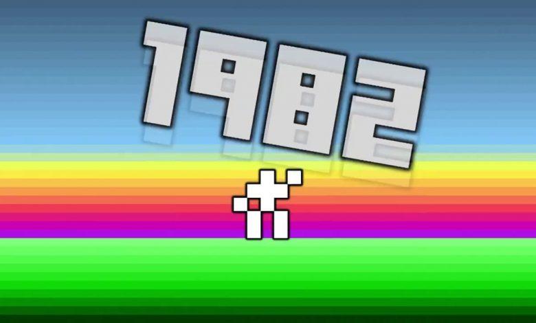 متطلبات تشغيل 1982