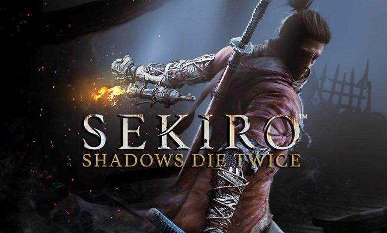 اللعب المتعدد في Sekiro