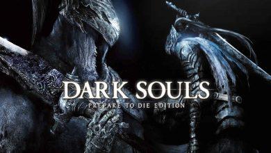 متطلبات تشغيل Dark Souls