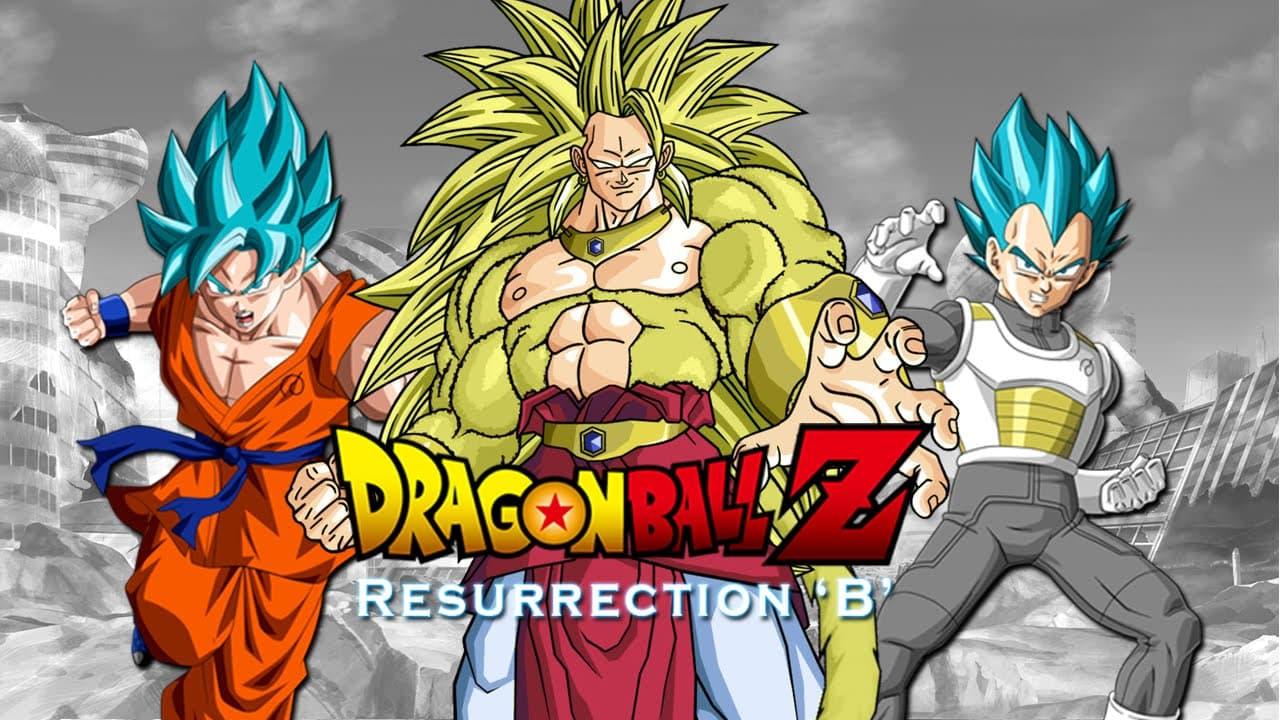 متطلبات تشغيل Dragon Ball Z