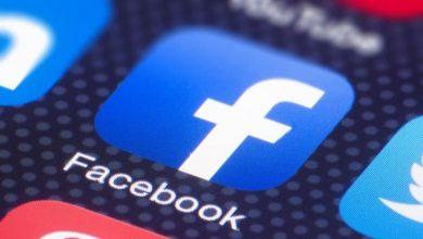 الفيسبوك في خطر!