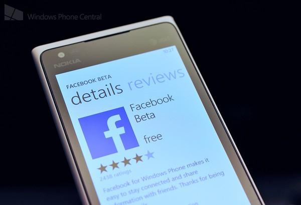 مستخدموا فيس بوك لا يريدون ويندوز فون 7 1