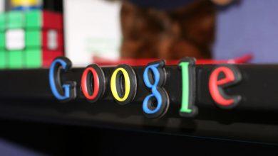 كيف أحذف جوجل من حياتي؟