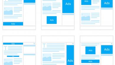 كيف تتبعك إعلانات الإنترنت في كل مكان؟