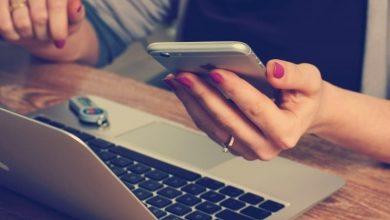 كيف ترسل رسالة SMS من الكمبيوتر