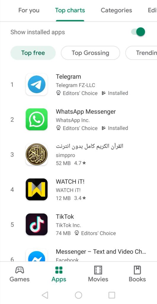 وجود مسلسلات رمضان على تيليجرام يدفعه إلى قمة متاجر التطبيقات 2