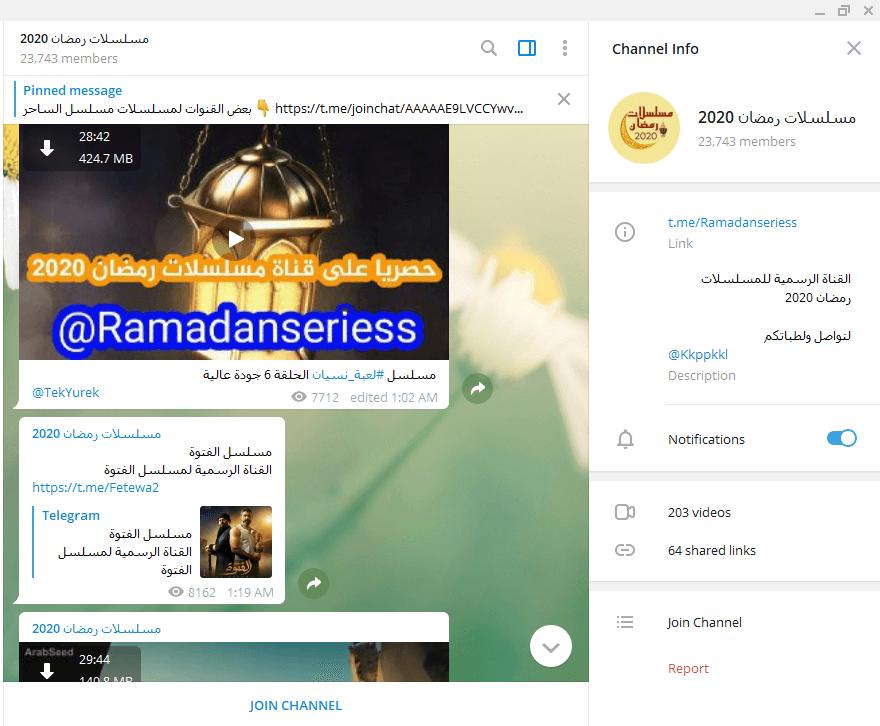 وجود مسلسلات رمضان على تيليجرام يدفعه إلى قمة متاجر التطبيقات 1