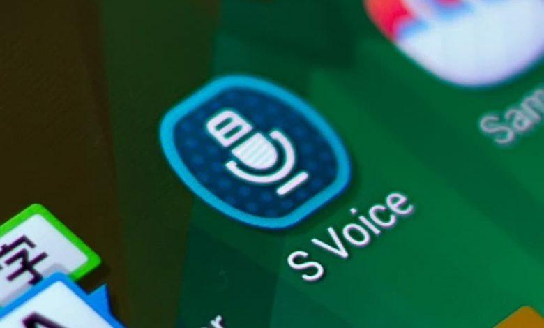 سامسونج تقرر إيقاف S Voice في يونيو
