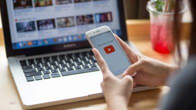 كيفية تحميل مقاطع فيديو يوتيوب مجانًا