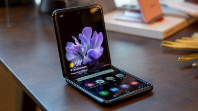 تحديث سامسونج Galaxy Z Flip إلى اندرويد 11