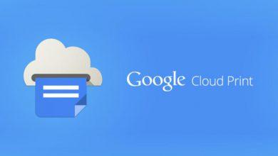 Google Cloud Print ستتوقف عن العمل هذا الأسبوع