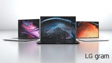 لابتوبات LG Gram تسطع في معرض الإلكترونيات الاستهلاكية