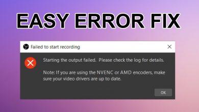 إصلاح خطأ Starting the output failed