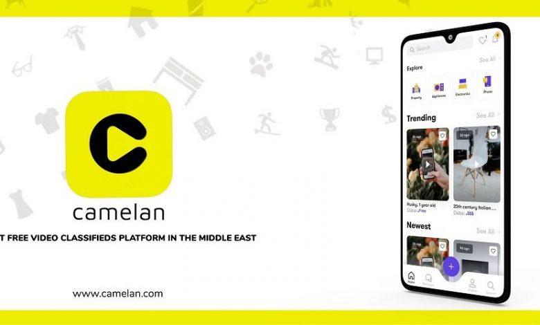 """تطبيق التسوّق بالفيديو """"Camelan"""" يحصل على دعم Y Combinator"""
