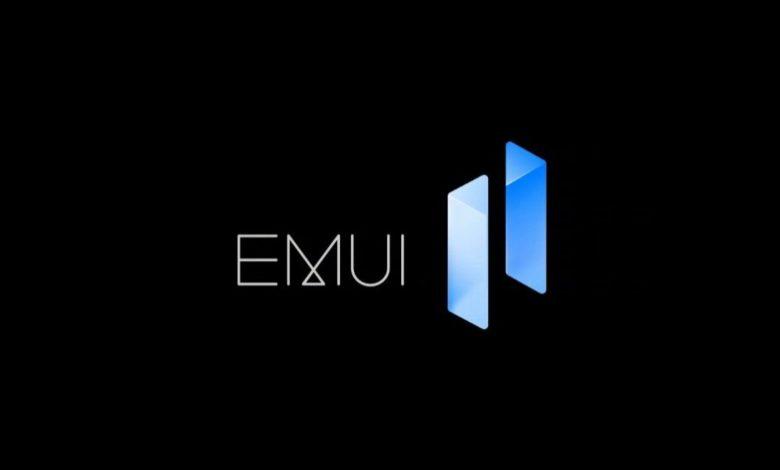 أهم مميزات EMUI 11 من هواوي