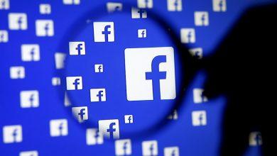 كيف ترى الرسائل المؤرشفة على فيسبوك
