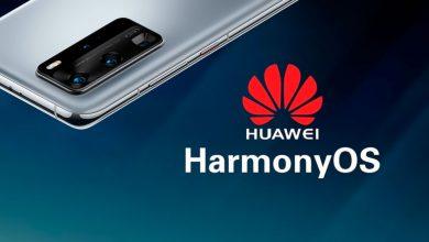 أجهزة هواوي المتوافقة مع HarmonyOS
