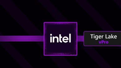 ظهور معالجات Intel vPro الجيل 11 مع Evo vPro