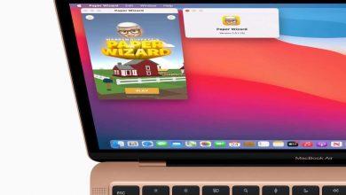 الماك M1 لن يشغل تطبيقات iOS غير المدعومة بعد الآن