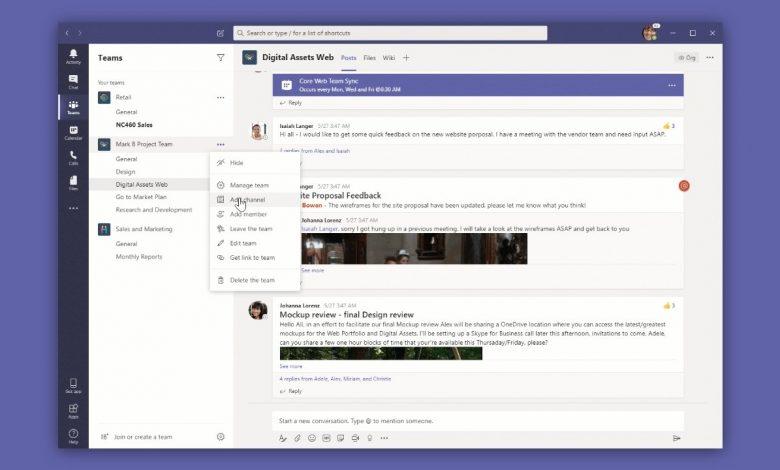كيفية إنشاء قناة على Microsoft Teams