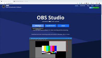 تسجيل شاشة ويندوز 10 باستخدام برنامج OBS