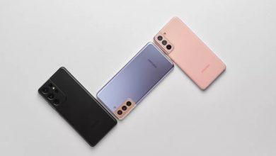 سامسونج تُعلن عن Galaxy S21 و S21 Plus و S21 Ultra رسميًا 4