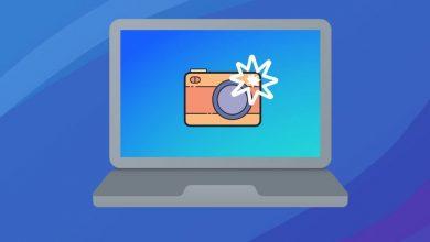 كيفية التقاط صورة شاشة في ويندوز 10