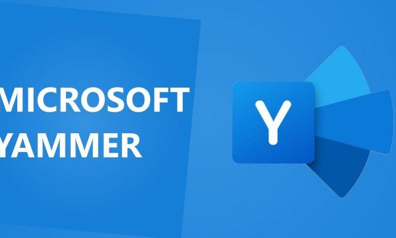 تحديث Yammer من مايكروسوفت ليحصل على مميزات جديدة