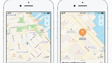تحديث خرائط أبل في iOS 14.5 يسمح للمستخدمين بالإبلاغ عن الحوادث
