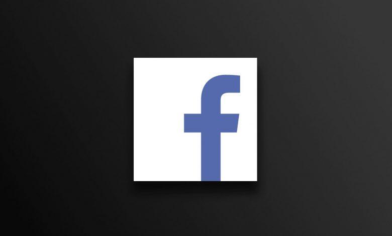 تعرف علي برنامج فيس بوك لايت 2021 ومميزاته وعيوبه