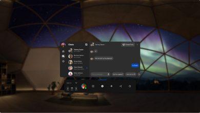 يمكنك الآن استخدام ماسنجر في الواقع الافتراضي
