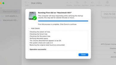 كيفية إصلاح القرص على الماك (macOS Disk)