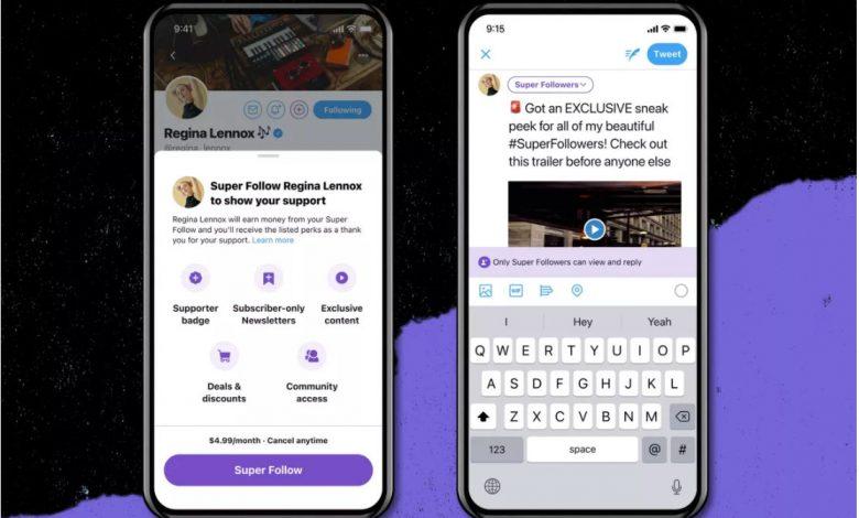 """تويتر يعلن عن ميزة """"متابعين سوبر"""" لتمكين المستخدمين من كسب المال"""