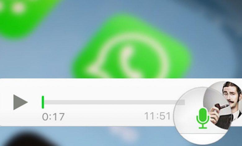 الرسائل الصوتية على واتساب
