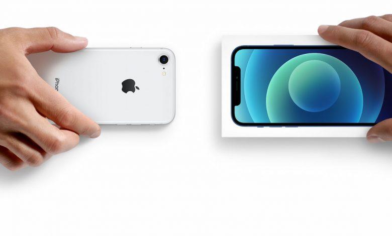 يمكنك الآن استبدال أجهزة اندرويد بجهاز ايفون جديد من أبل