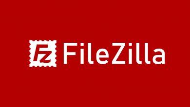 برنامج FileZilla يشكّل خطر على موقعك.. لا تقم بتحميله