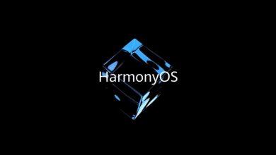 هواوي تستعد لإطلاق HarmonyOS في 24 أبريل