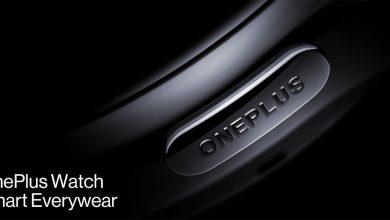 رئيس ون بلس: ساعة OnePlus Watch الذكية لن تعمل بنظام Wear OS