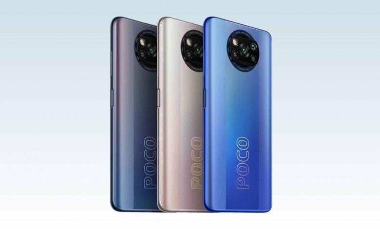 جوال Poco X3 Pro سيأتي مع تقنية Gorilla Glass جديدة
