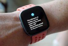 كيفية ربط Fitbit بالمساعد الصوتي أليكسا